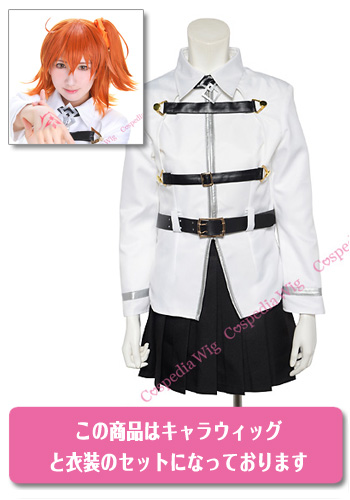 女性主人公 風 制服